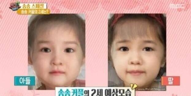 合成的二人小孩的照片