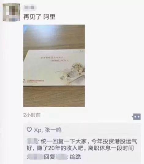 """腾讯阿里三季报有多牛:日赚4亿 人均""""月薪""""7万"""