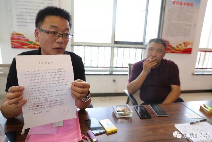 ▲王伟称,6月21日将公司经营授权给北京华帝张永涛代理-华帝 失联