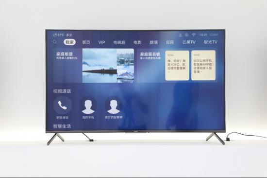 """称得上""""电视的未来""""?荣耀智慧屏Pro体验报告08091433"""