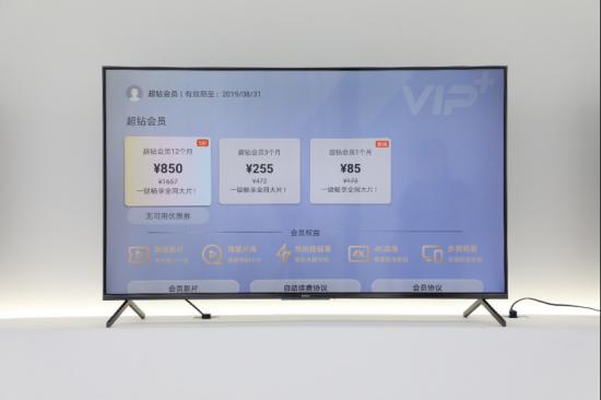 """称得上""""电视的未来""""?荣耀智慧屏Pro体验报告08093481"""
