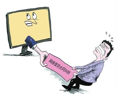 """放贷机构设""""砍头息""""、""""软暴力""""催收 网络借款谨防""""套路贷"""""""