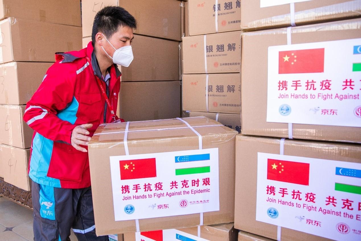 持续开展海外抗疫援助 刘强东向乌兹别克斯坦捐赠超过16万件医疗物资